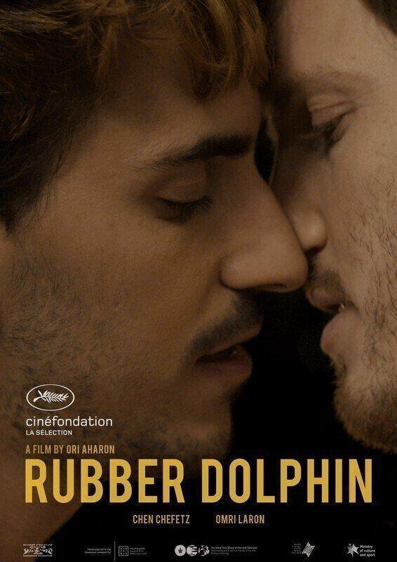 poster de Dolfin MeGumi