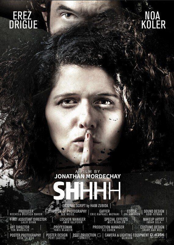 poster de SHHHH